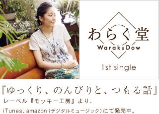 disc_01