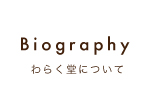 m_bio